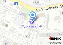Компания «Вольтаж Екатеринбург» на карте