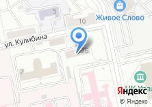 Компания «Ведомственный архив Управления здравоохранения Администрации г. Екатеринбурга» на карте