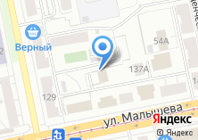 Компания «Профком» на карте