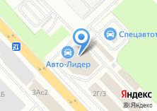 Компания «УралИнтерьер» на карте