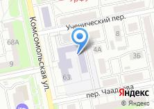 Компания «АНГЛА» на карте