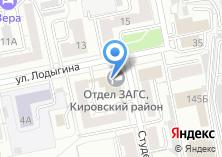 Компания «ЗАГС Кировского района» на карте