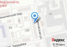 Компания «Тепло Урала» на карте