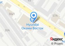 Компания «Доктор Кузов» на карте