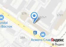Компания «АСМОТО Славия» на карте