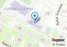 Компания «Специальная (коррекционная) школа №169» на карте