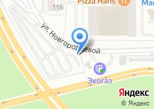 Компания «Автостоянка на ул. Новгородцевой» на карте