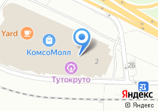 Компания «Золотой Лотос» на карте