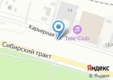 Компания «Тюнинг & Сервис» на карте