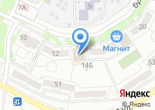 Компания «Почтовое отделение №138» на карте