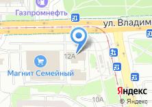 Компания «РИМЭКС» на карте
