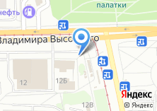 Компания «Ермолинские полуфабрикаты сеть магазинов» на карте