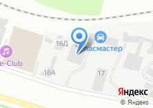 Компания «Системный Специалист» на карте