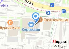 Компания «ПаsМа» на карте