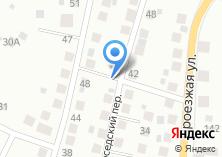 Компания «ТЭИКО» на карте