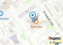 Компания «АвтоАгентство Грузовых Перевозок-96» на карте