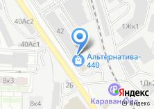 Компания «Артель-Екатеринбург» на карте