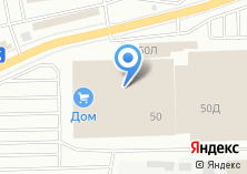 Компания «Экодом» на карте