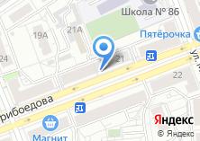 Компания «Квартирное бюро на Грибоедова» на карте