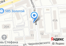 Компания «Сервисный центр по ремонту компьютеров» на карте