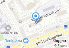 Компания «Уралпартнёр.ru» на карте