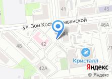 Компания «Автостоянка на ул. Зои Космодемьянской» на карте