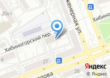 Компания «ОденемВсюСемью» на карте
