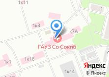 Компания «Свердловская областная клиническая психиатрическая больница» на карте