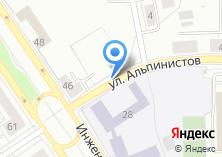 Компания «Автостоянка на ул. Альпинистов» на карте