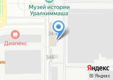 Компания «УралПромТорг» на карте