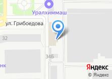 Компания «УралГео» на карте