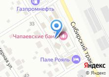 Компания «Чапаевские бани» на карте