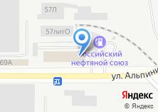 Компания «Перспектива-Авто» на карте