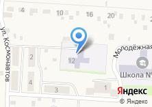 Компания «Детский сад №8» на карте