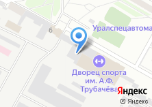 Компания «Ural Archery Club» на карте