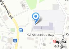 Компания «Основная общеобразовательная школа №33» на карте