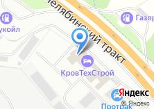 Компания «Трак Эмпайр» на карте
