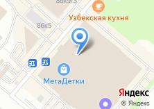 Компания «Дино-Мир» на карте