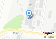 Компания «Уралтеплица» на карте