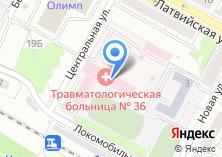 Компания «Городская травматологическая больница №36» на карте