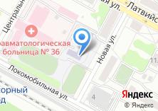 Компания «ДЮСШ по футболу» на карте