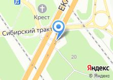 Компания «Шиномонтажная мастерская на Сибирском тракте 15 км» на карте