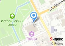 Компания «Ураллесторг» на карте