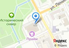 Компания «Сток секонд-хенд на ул. Красных Героев» на карте