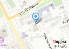 Компания «Урал Рост» на карте