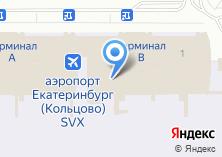 Компания «Папарацци» на карте