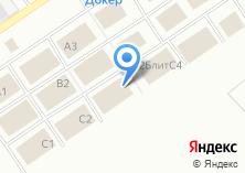 Компания «ЛЕО» на карте