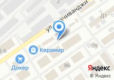 Компания «Лавита Урал» на карте