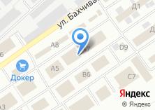 Компания «Спутник жизни» на карте