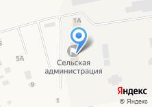 Компания «Администрация пос. Патруши» на карте